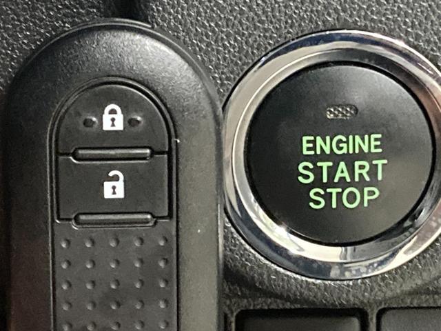 カスタム X SAII 1オーナー 衝突軽減B 社外ナビ フルセグTV バックカメラ ステアリモコン 運転席シートヒーター ドライブレコーダー アイドリングストップ 横滑り防止装置 ドアバイザー フロアマット(4枚目)