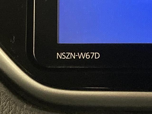 カスタム X SAII 1オーナー 衝突軽減B 社外ナビ フルセグTV バックカメラ ステアリモコン 運転席シートヒーター ドライブレコーダー アイドリングストップ 横滑り防止装置 ドアバイザー フロアマット(33枚目)