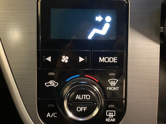 カスタム X SAII 1オーナー 衝突軽減B 社外ナビ フルセグTV バックカメラ ステアリモコン 運転席シートヒーター ドライブレコーダー アイドリングストップ 横滑り防止装置 ドアバイザー フロアマット(36枚目)