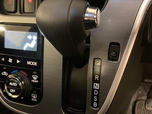 カスタム X SAII 1オーナー 衝突軽減B 社外ナビ フルセグTV バックカメラ ステアリモコン 運転席シートヒーター ドライブレコーダー アイドリングストップ 横滑り防止装置 ドアバイザー フロアマット(37枚目)