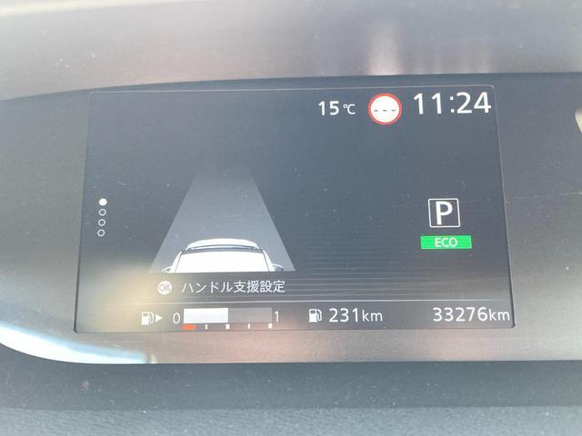 「日産」「セレナ」「ミニバン・ワンボックス」「兵庫県」の中古車11
