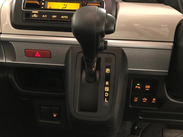 ハイブリッドX 衝突軽減B レーンキープアシスト 純正ナビ CD DVD フルセグTV 全方位C ドラレコ 純正1AW 両側パワースライドドア 右前席シートヒーター LEDヘッドライト オートライト コーナーセンサー(31枚目)