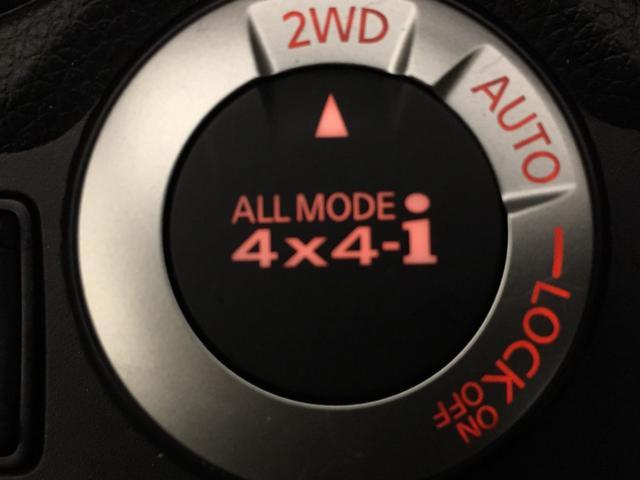 20Xi 衝突軽減ブレーキ レーンキープアシスト プロパイロット プッシュスタート 純正ナビ 全方位カメラ パワーバックドア 純正18インチAW LEDヘッドライト オートライト フォグライト(6枚目)