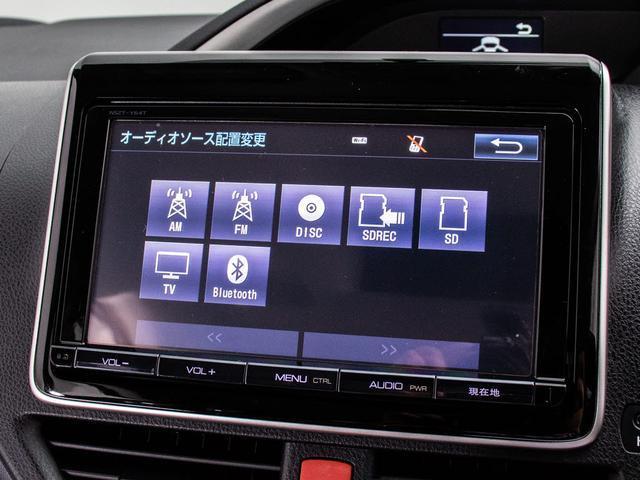 ZS 煌 9インチ純正SDナビ/後席モニター/記録簿6枚/両側自動スライドドア/特別仕様車専用エクステリア/地デジ/ブルートゥース/バックカメラ/LEDライト/ETC/8人乗り/アイドリングストップ(28枚目)