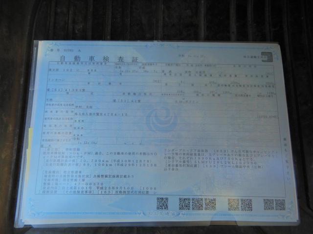 「リンカーン」「リンカーンナビゲーター」「SUV・クロカン」「埼玉県」の中古車27