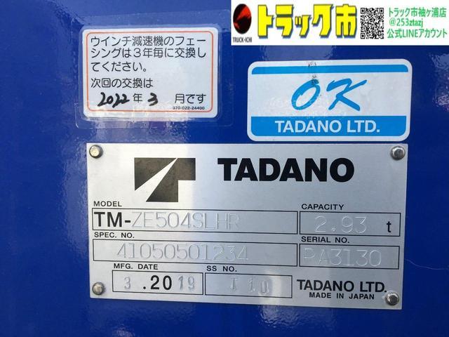 より詳しい内容に関してはお気軽にお問合せください。TEL0438-64-0002・truck@vipauto.co.jp