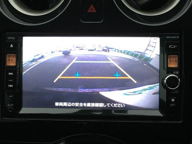 X DIG-S 1オーナー ナビ Bカメラ Pスタート(3枚目)