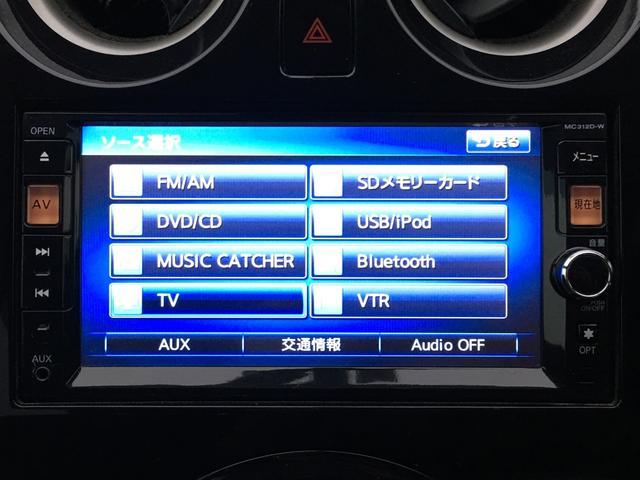 X DIG-S 1オーナー ナビ Bカメラ Pスタート(5枚目)