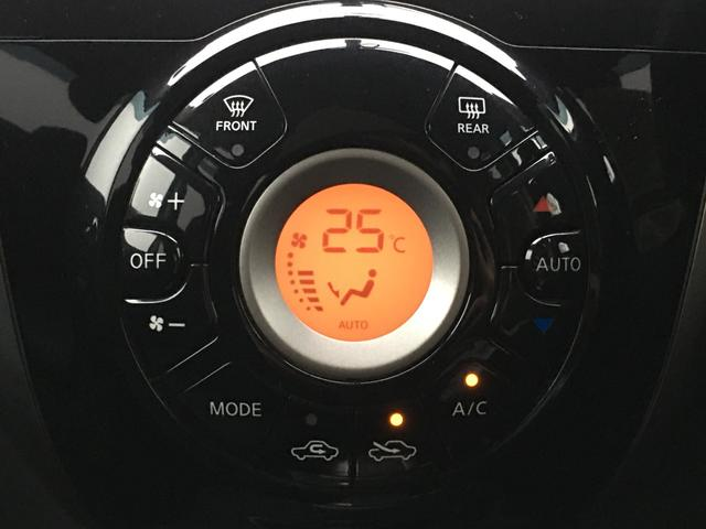 X DIG-S 1オーナー ナビ Bカメラ Pスタート(10枚目)