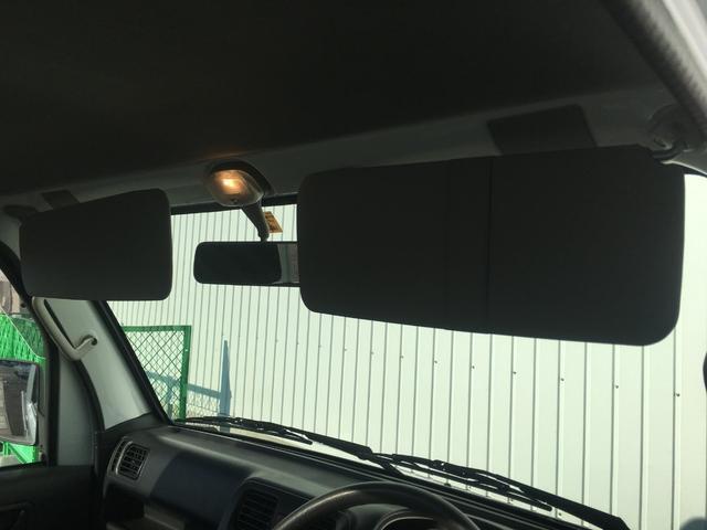「マツダ」「スクラムトラック」「トラック」「熊本県」の中古車20