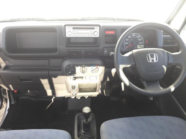 「ホンダ」「アクティトラック」「トラック」「熊本県」の中古車2