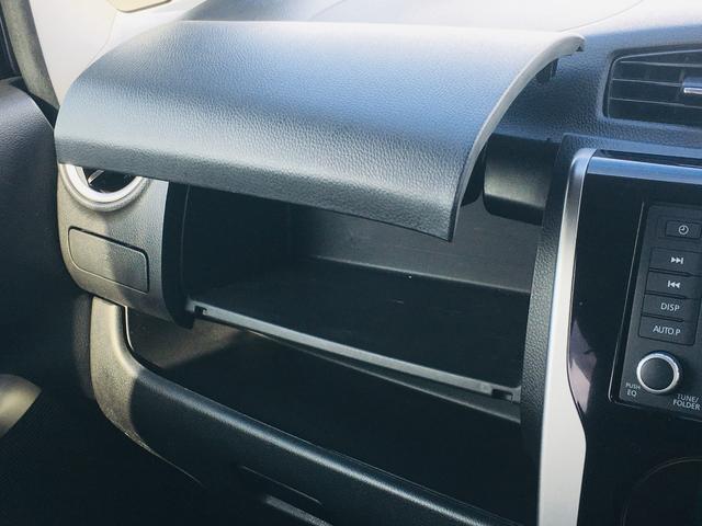 「三菱」「eKカスタム」「コンパクトカー」「熊本県」の中古車8