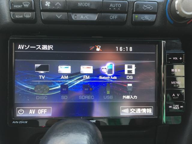 「日産」「スカイライン」「セダン」「熊本県」の中古車3