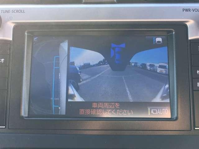 【フロント・サイド・バックカメラ】で大きな車でも安心して駐車することが可能です!