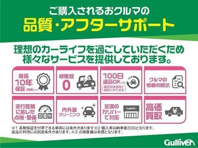 「トヨタ」「ウィッシュ」「ミニバン・ワンボックス」「熊本県」の中古車53