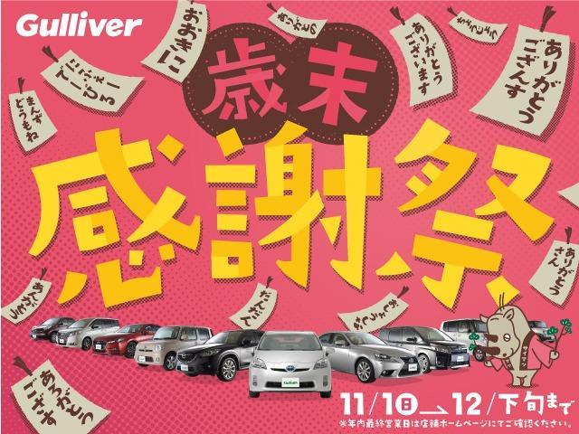 「トヨタ」「ウィッシュ」「ミニバン・ワンボックス」「熊本県」の中古車60