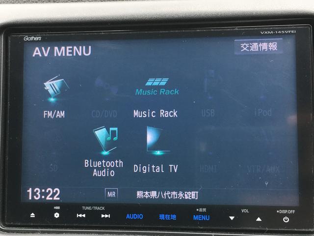 「ホンダ」「ヴェゼル」「SUV・クロカン」「熊本県」の中古車21