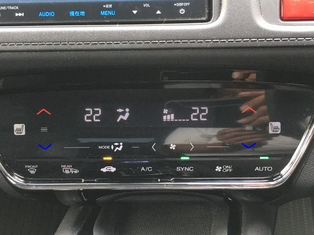 「ホンダ」「ヴェゼル」「SUV・クロカン」「熊本県」の中古車26