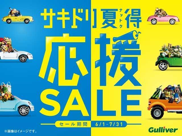 「ホンダ」「ヴェゼル」「SUV・クロカン」「熊本県」の中古車65
