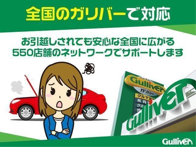 「ホンダ」「ヴェゼル」「SUV・クロカン」「熊本県」の中古車69