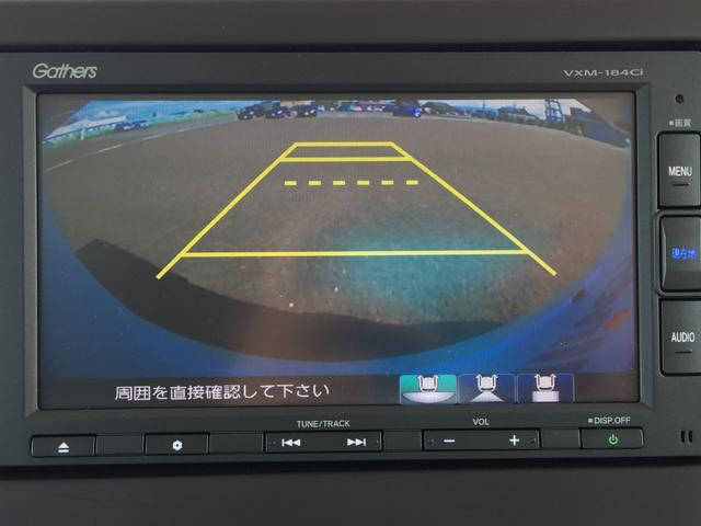 G・EXホンダセンシング 衝突軽減 純正ナビ ワンセグTV Bカメラ BT対応 レーダークルコン 左側電動スライドドア ETC アイドリングストップ スマートキー プッシュスタート LEDヘッドライト オートライト(3枚目)
