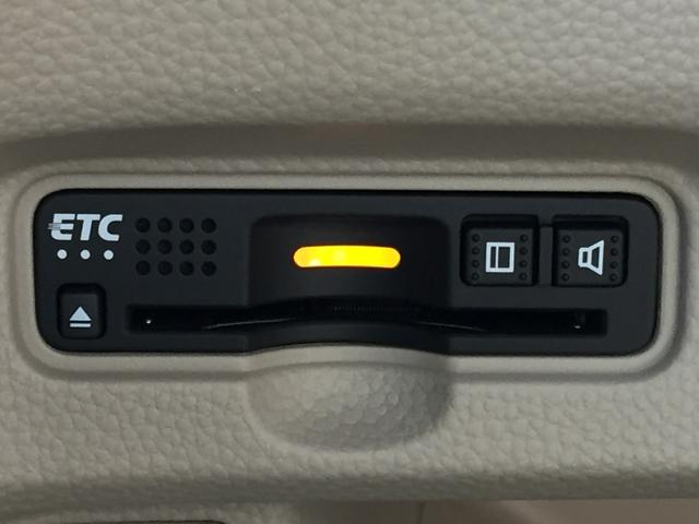 G・EXホンダセンシング 衝突軽減 純正ナビ ワンセグTV Bカメラ BT対応 レーダークルコン 左側電動スライドドア ETC アイドリングストップ スマートキー プッシュスタート LEDヘッドライト オートライト(6枚目)