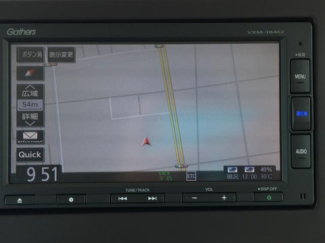 G・EXホンダセンシング 衝突軽減 純正ナビ ワンセグTV Bカメラ BT対応 レーダークルコン 左側電動スライドドア ETC アイドリングストップ スマートキー プッシュスタート LEDヘッドライト オートライト(25枚目)