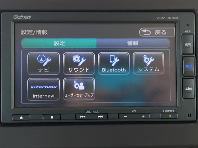 G・EXホンダセンシング 衝突軽減 純正ナビ ワンセグTV Bカメラ BT対応 レーダークルコン 左側電動スライドドア ETC アイドリングストップ スマートキー プッシュスタート LEDヘッドライト オートライト(26枚目)