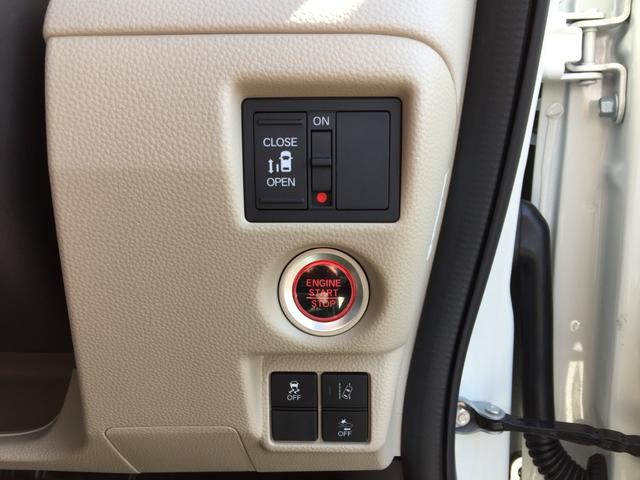 G・EXホンダセンシング 衝突軽減 純正ナビ ワンセグTV Bカメラ BT対応 レーダークルコン 左側電動スライドドア ETC アイドリングストップ スマートキー プッシュスタート LEDヘッドライト オートライト(27枚目)