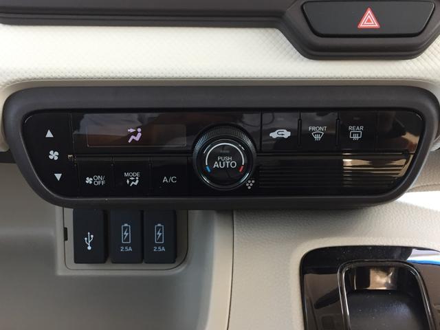 G・EXホンダセンシング 衝突軽減 純正ナビ ワンセグTV Bカメラ BT対応 レーダークルコン 左側電動スライドドア ETC アイドリングストップ スマートキー プッシュスタート LEDヘッドライト オートライト(28枚目)