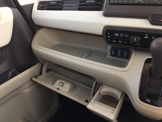 G・EXホンダセンシング 衝突軽減 純正ナビ ワンセグTV Bカメラ BT対応 レーダークルコン 左側電動スライドドア ETC アイドリングストップ スマートキー プッシュスタート LEDヘッドライト オートライト(39枚目)