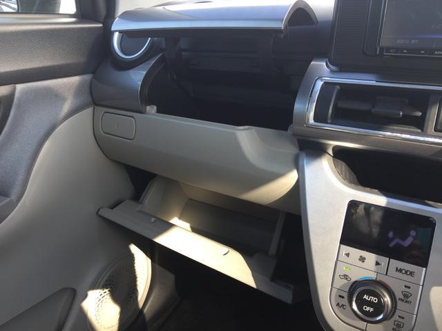 スタイルX SAII 衝突軽減 社外ナビ フルセグTV BT対応 Bカメラ コーナーセンサー プシュスタート スマートキー パワースイッチ 電格ミラー オートエアコン オートライト 社外フロアマット 社外LEDヘッドライト(10枚目)