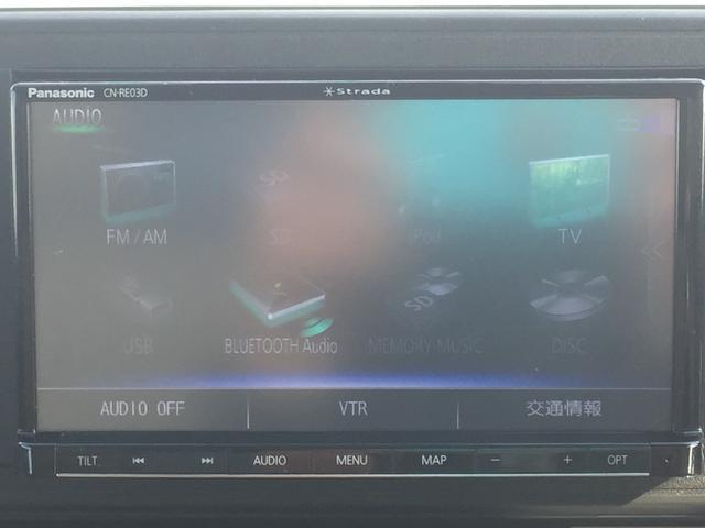 スタイルX SAII 衝突軽減 社外ナビ フルセグTV BT対応 Bカメラ コーナーセンサー プシュスタート スマートキー パワースイッチ 電格ミラー オートエアコン オートライト 社外フロアマット 社外LEDヘッドライト(22枚目)