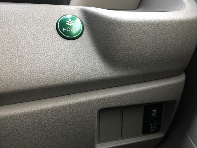 G Lパッケージ 1オーナー 純正ナビ DVD再生 BT対応 ワンセグTV バックカメラ HIDヘッドライト オートライト スマートキー エンジンプッシュスタート 保証書 車体取扱説明書(6枚目)