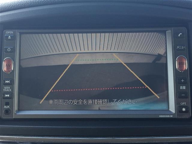 250ハイウェイスター 社外SDナビ フルセグTV DVD再生 BT対応 両側パワースライドドア 純正フリップダウンモニター 純正18インチアルミホイール ETC GPSレーダー  ドライブレコーダ HIDヘッドライト(4枚目)