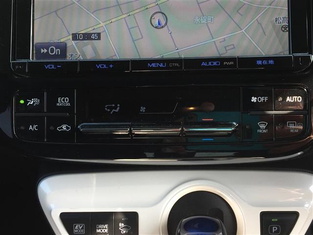 Aツーリングセレクション ワンオーナー 純正ナビ フルセグTV DVD再生 Bluetooth トヨタセーフティーセンス  ブラインドスポットモニター プッシュスタート スペアキー シートヒーター 純正17インチアルミホイール(6枚目)
