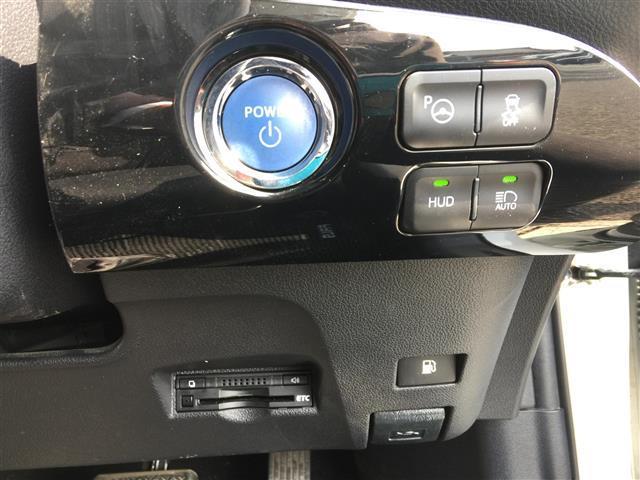 Aツーリングセレクション ワンオーナー 純正ナビ フルセグTV DVD再生 Bluetooth トヨタセーフティーセンス  ブラインドスポットモニター プッシュスタート スペアキー シートヒーター 純正17インチアルミホイール(11枚目)