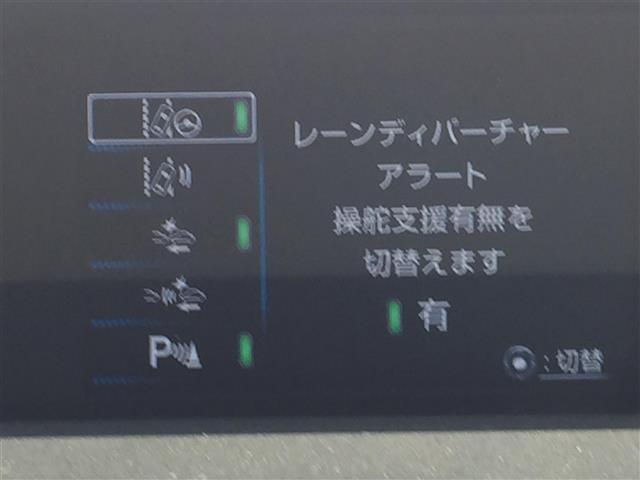 Aツーリングセレクション ワンオーナー 純正ナビ フルセグTV DVD再生 Bluetooth トヨタセーフティーセンス  ブラインドスポットモニター プッシュスタート スペアキー シートヒーター 純正17インチアルミホイール(14枚目)