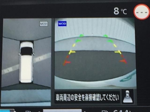 e-パワー ハイウェイスターV 純正ナビ フルセグTV DVD再生 プロパイロット インテリジェントクルーズコントロール アラウンドビューモニター ステアリングスイッチ 両側パワースライドドア 前方ナビ連動ドライブレコーダー ETC(4枚目)