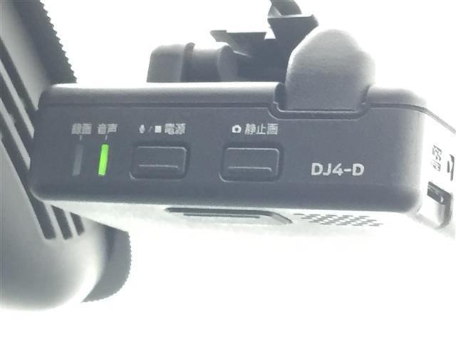 e-パワー ハイウェイスターV 純正ナビ フルセグTV DVD再生 プロパイロット インテリジェントクルーズコントロール アラウンドビューモニター ステアリングスイッチ 両側パワースライドドア 前方ナビ連動ドライブレコーダー ETC(6枚目)