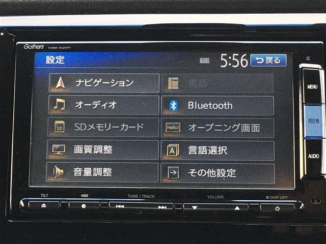 G・ターボパッケージ あんしんパッケージ 衝突軽減 純正メモリーナビ フルセグTV CD DVD USB Bluetooth バックカメラ クルーズコントロール ステアリングスイッチ パドルシフト HIDヘッドライト(4枚目)