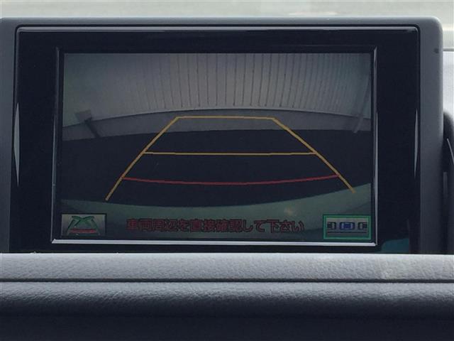 200h バージョンC 純正HDDナビ DTV CD DVD HDD¥ バックカメラ ステアリングスイッチ パドルシフト クルーズコントロール スマートキーX2 カードキー 運転席 助手席シートヒーター(4枚目)