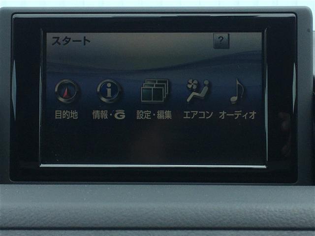 200h バージョンC 純正HDDナビ DTV CD DVD HDD¥ バックカメラ ステアリングスイッチ パドルシフト クルーズコントロール スマートキーX2 カードキー 運転席 助手席シートヒーター(21枚目)