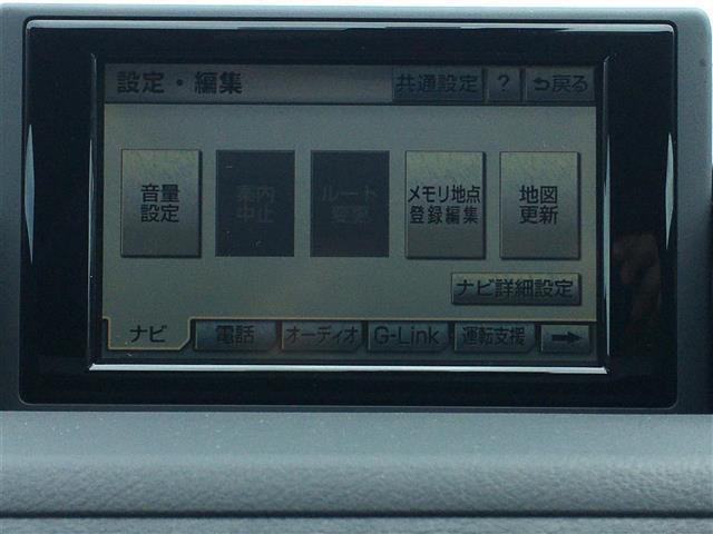 200h バージョンC 純正HDDナビ DTV CD DVD HDD¥ バックカメラ ステアリングスイッチ パドルシフト クルーズコントロール スマートキーX2 カードキー 運転席 助手席シートヒーター(22枚目)