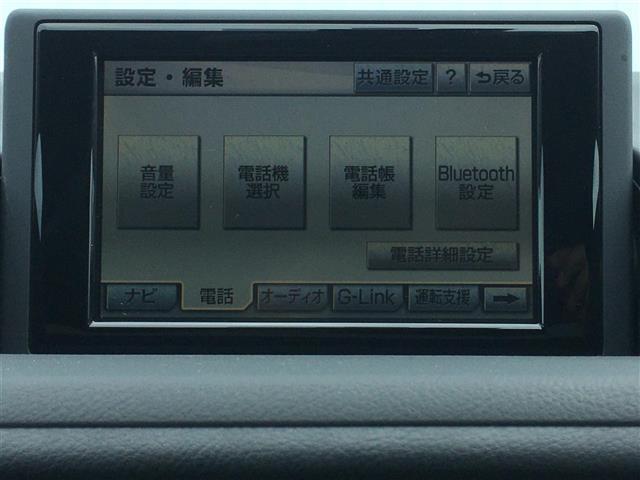 200h バージョンC 純正HDDナビ DTV CD DVD HDD¥ バックカメラ ステアリングスイッチ パドルシフト クルーズコントロール スマートキーX2 カードキー 運転席 助手席シートヒーター(23枚目)