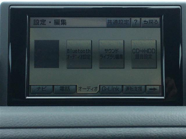 200h バージョンC 純正HDDナビ DTV CD DVD HDD¥ バックカメラ ステアリングスイッチ パドルシフト クルーズコントロール スマートキーX2 カードキー 運転席 助手席シートヒーター(24枚目)