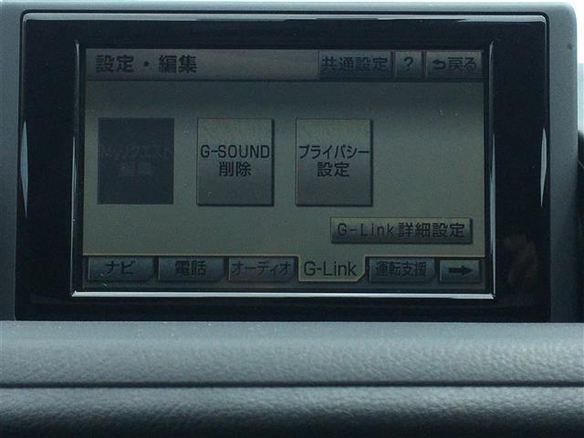 200h バージョンC 純正HDDナビ DTV CD DVD HDD¥ バックカメラ ステアリングスイッチ パドルシフト クルーズコントロール スマートキーX2 カードキー 運転席 助手席シートヒーター(25枚目)