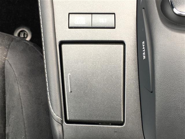 200h バージョンC 純正HDDナビ DTV CD DVD HDD¥ バックカメラ ステアリングスイッチ パドルシフト クルーズコントロール スマートキーX2 カードキー 運転席 助手席シートヒーター(30枚目)
