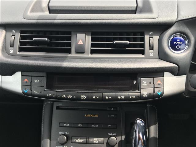 200h バージョンC 純正HDDナビ DTV CD DVD HDD¥ バックカメラ ステアリングスイッチ パドルシフト クルーズコントロール スマートキーX2 カードキー 運転席 助手席シートヒーター(34枚目)