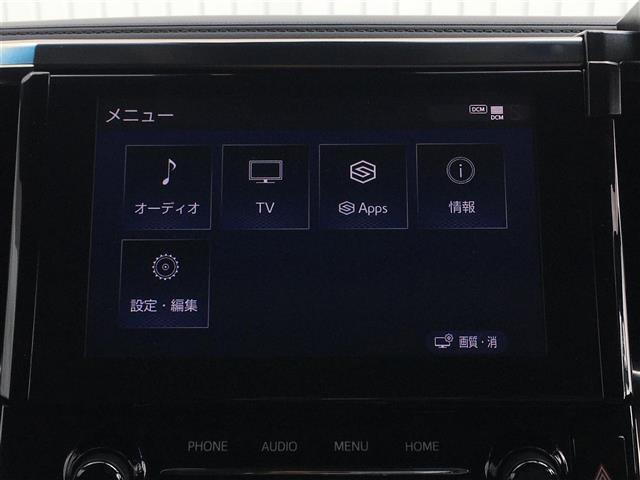 2.5S Cパッケージ トヨタセーフティ/先行車発進告知機能/純正メモリナビ(Bt/USB/フルセグTV)/前方ドラレコ/バックカメラ/DN席シートヒーター/DN席エアシート/ETC/オットマン/両側パワースライド(6枚目)
